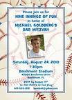 personalized baseball party invitation