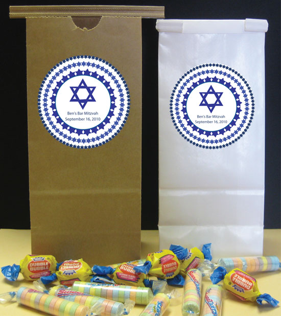 Bar Mitzvah Theme Party Favor Bag