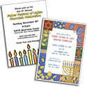 Chanukah theme invitations