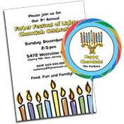 Chanukah menorah theme invitations and party favors