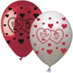 Latex Valentine's Day balloons