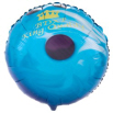 bowling mylar balloons