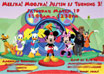 Sample Mickey Mouse Clubhouse party invitation