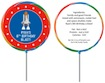 custom space theme lollipop party favor