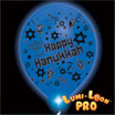 Light up Chanukah balloon