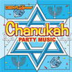chanuhak music cd