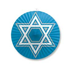 Star of David Parasol Fan