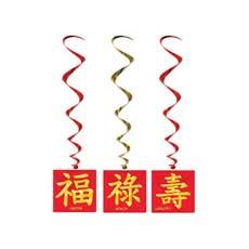 Asian Swirls