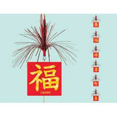 Asian Firework Dangler