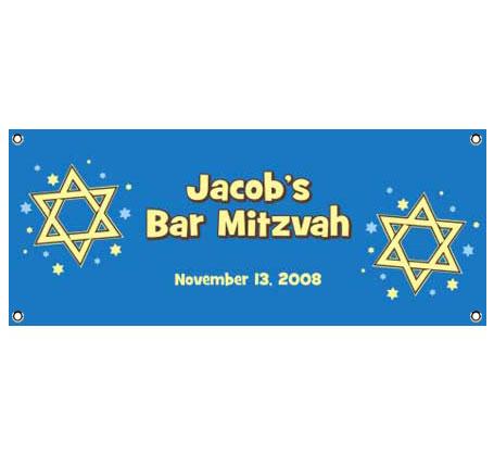 Bar Mitzvah Stars Banner