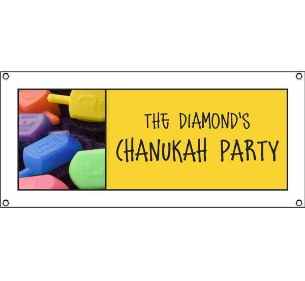 Chanukah Dreidel Theme Banner / Get your guests spinning with this dreidel banner