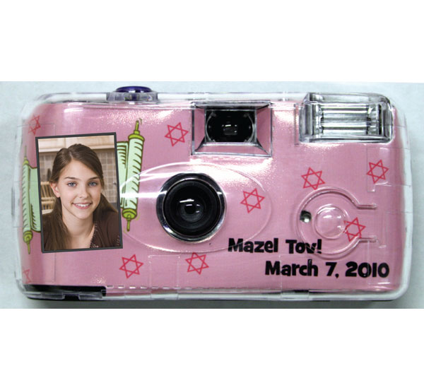 Bat Mitzvah Camera / Let your guests capture those special moments at the Bat Mitzvah.