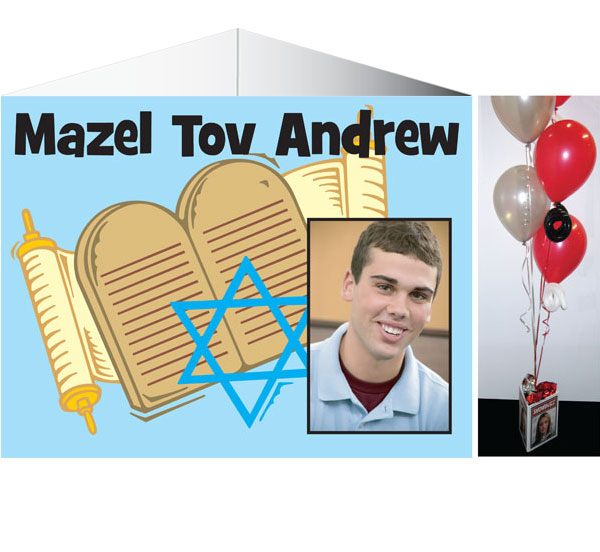 Bar Mitzvah Centerpiece