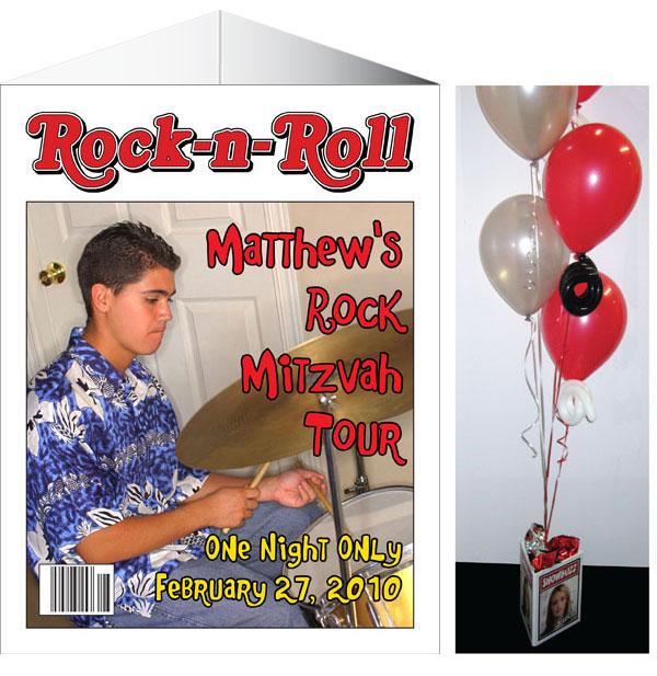 Rock n Roll Theme Centerpiece