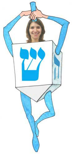 Dreidel Cutout for Chanukah / A fun Dreidel cutout for a Hannukah celebration