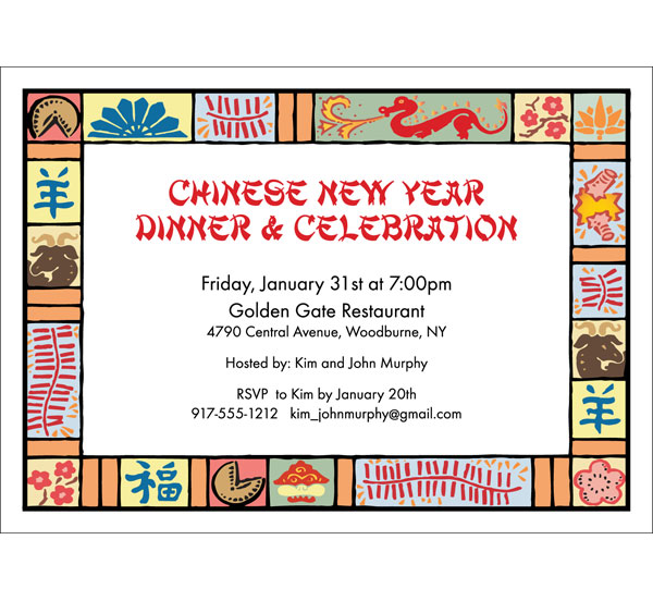 new years chinese new year invitation