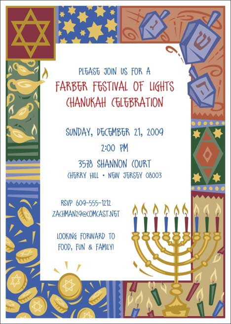 Chanukah Symbols Invitation