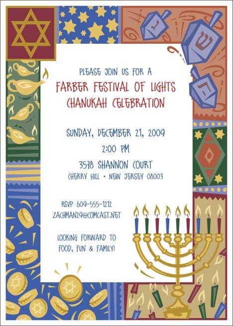 Chanukah Symbols Invitation