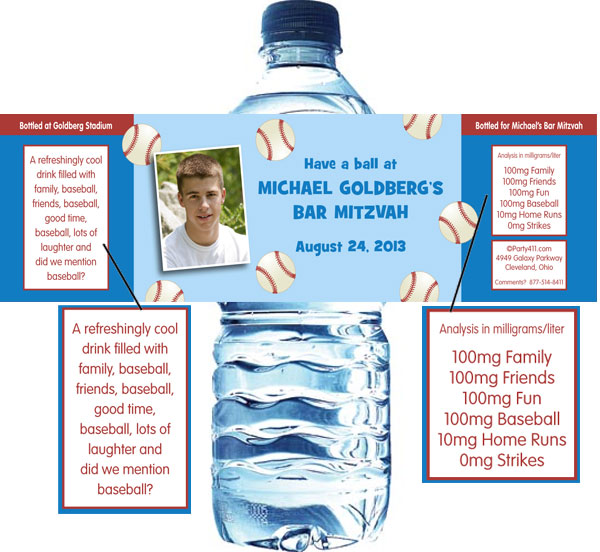Baseball All Star Water Bottle Label / A great party favor!