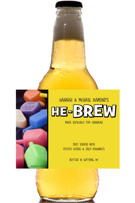 Chanukah Dreidel Theme Beer Bottle Label / This personalized label is great for your theme party