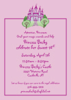 fairytale castle invitations