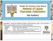 personalized chanukah candy bar wrapper