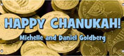 Personalized Chanukah banners