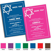 Simple Star of David Color Choice Bar Mitzvah and Bat Mitzvah invitations and favors