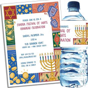 Chanukah theme invitations and party favors